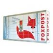 FoxPost Csomagautomata - Batthyány téri Vásárcsarnok, Spar