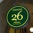 Csalogány 26 Étterem