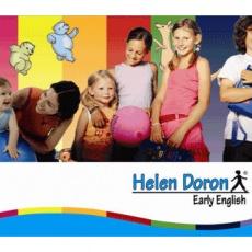 Helen Doron English Nyelviskola - Várkerület